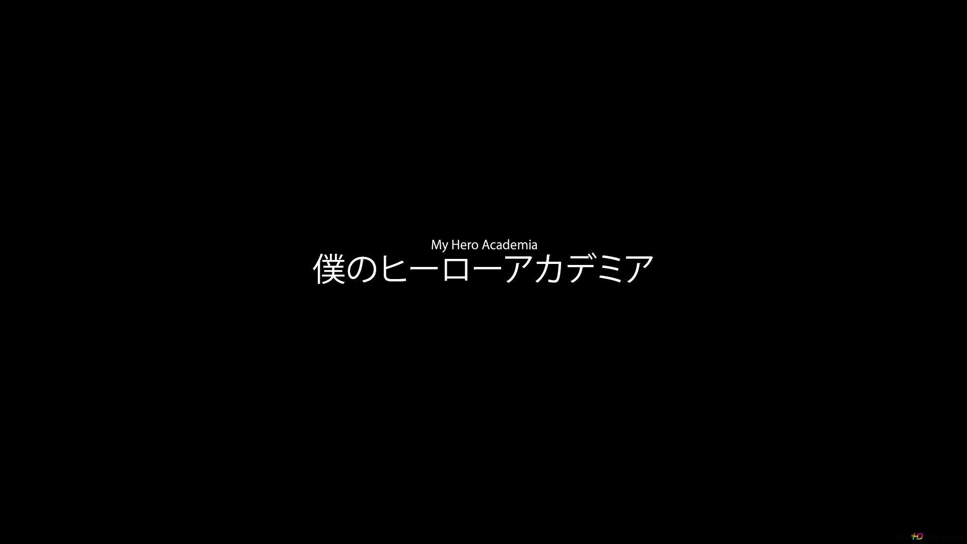 "Boku no Hero"" Minimalist Wallpaper Dark"