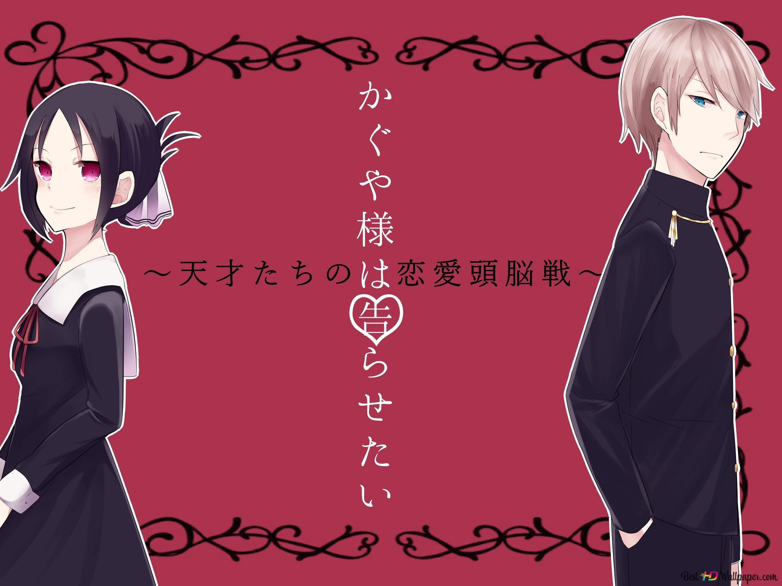 Kaguya Sama Love Is War Kaguya Shinomiya Miyuki Shirogane Hd