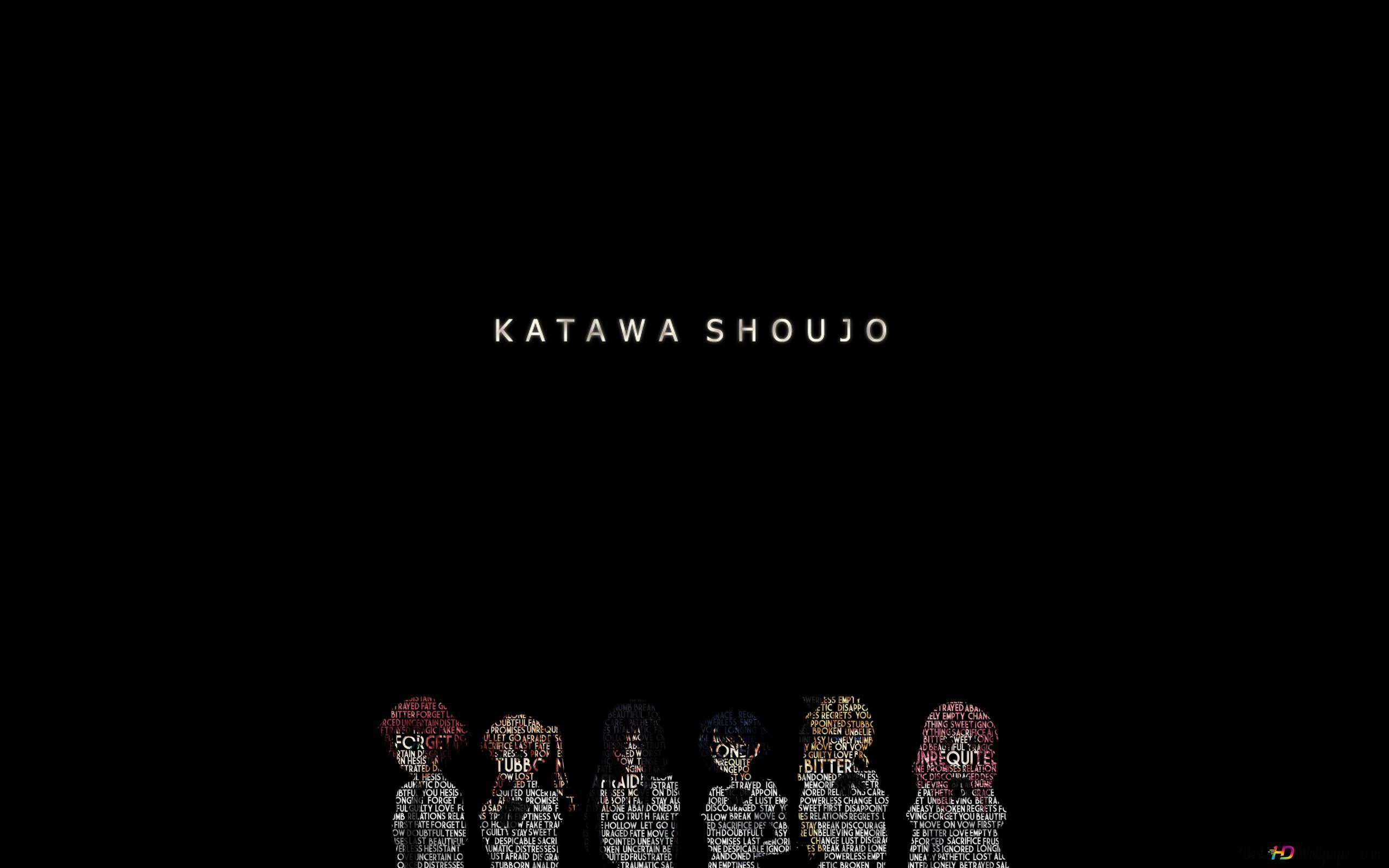 Katawa少女 Hd壁紙のダウンロード