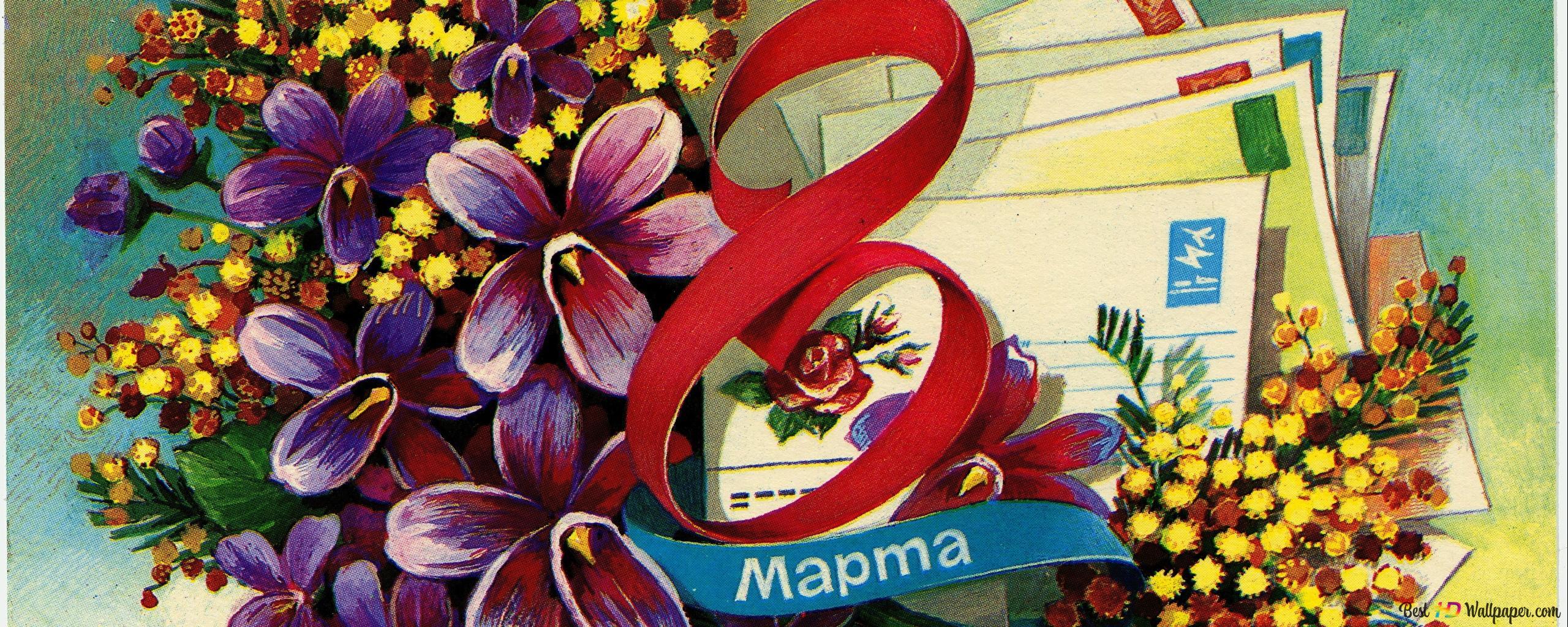 Fiori 5 Lettere.La Festa Della Donna Lettere E Fiori Pittura Download Di Sfondi Hd