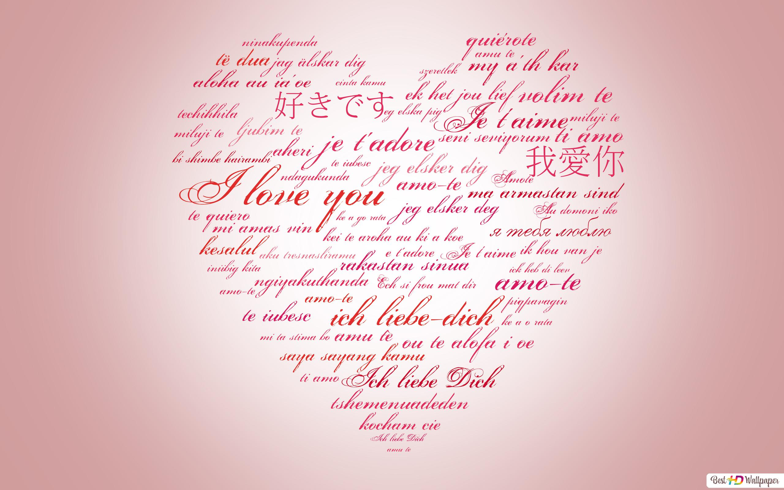 Valentine S Day Love Quotes Hd Wallpaper Download